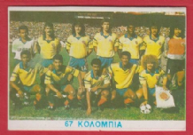 Colombia Team 67